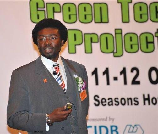 Kye Gbangbola