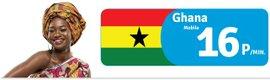 Lomo Ghana_banner_201403
