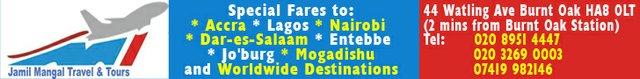 Jamil Mangal Travel banner