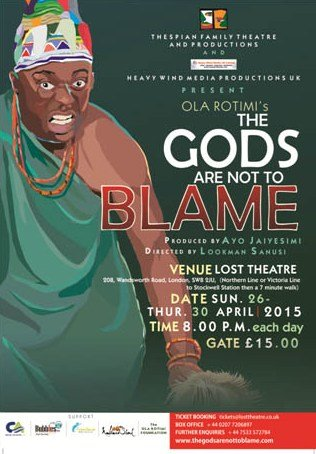 The gods are not to blame flyer