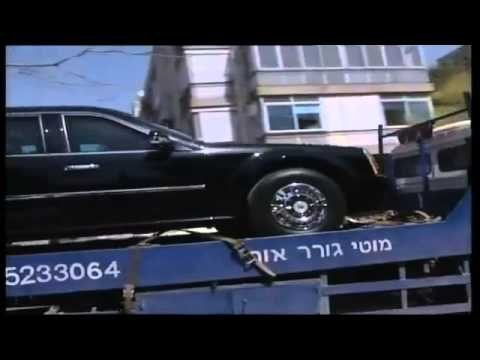 Obama's limo being recovered after breakdown