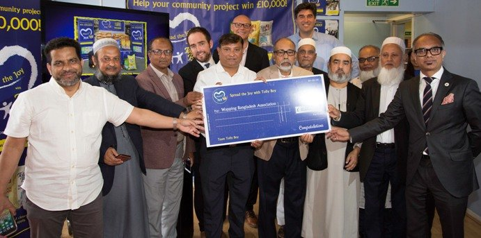 Wapping Bangladesh Association, the overall prize winners of £10,000