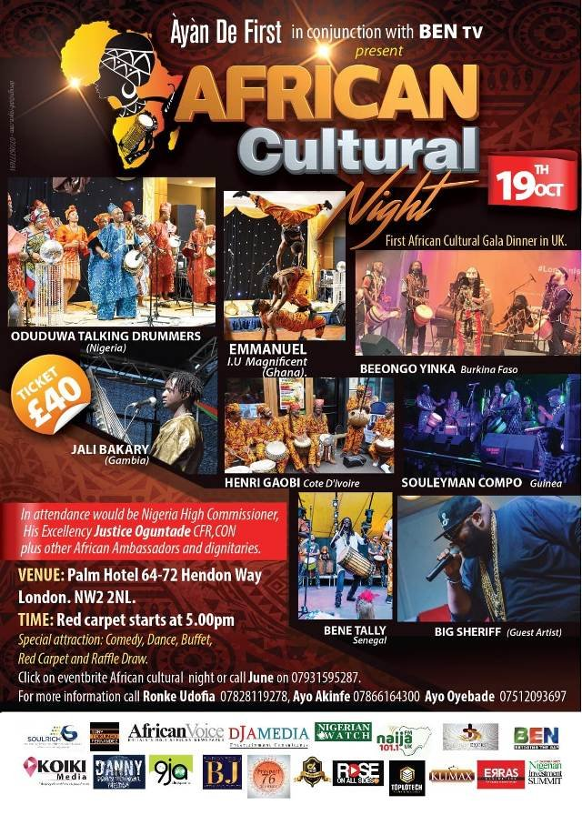 African Cultural Gala Night