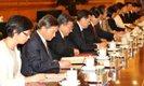 China Visit PIC 7 BILATERAL.jpg